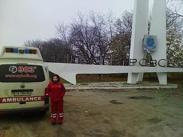 Перевезти больного ребенка из Днепра в Марганец