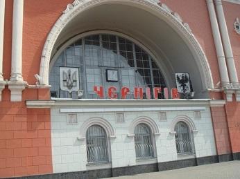 Перевозка больного из Днепра в Чернигов