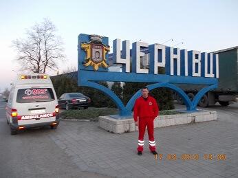 Перевозка больного из Днепра в Черновцы