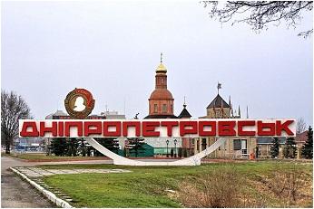 Перевозка больного из Днепра в Донецк