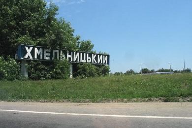 Перевозка больного из Днепра в Хмельницкий