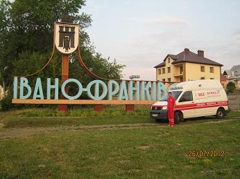 Перевозка больного из Днепра в Ивано-Франковск