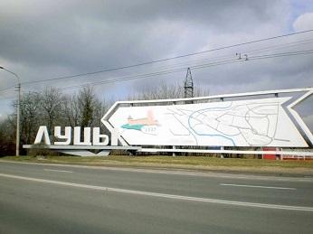 Перевозка больного из Днепра в Луцк