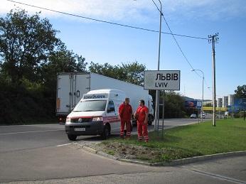 Перевозка больного из Днепра во Львов