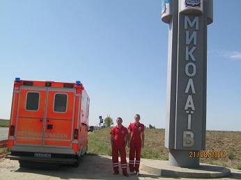 Перевозка больного из Днепра в Николаев