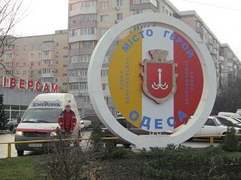 Перевозка больного из Днепра в Одессу