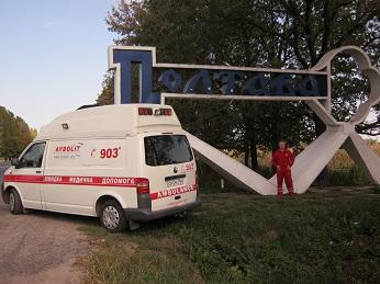 Перевозка больного из Днепра в Полтаву