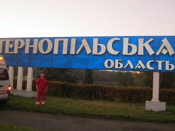 Перевозка больного из Днепра в Тернополь