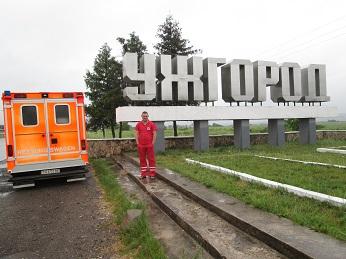 Перевозка больного из Днепра в Ужгород
