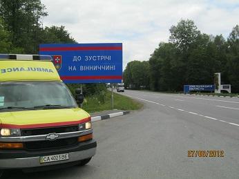 Перевозка больного из Днепра в Винницу