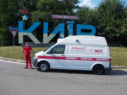 Перевозка больных в Киеве недорого
