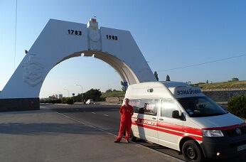 Медицинская перевозка больного из Крыма в Россию