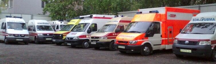Медицинская транспортировка (перевозка) больных в тяжелом состоянии