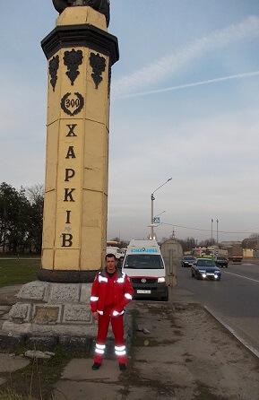 Медицинский опыт перевозки больного из Харькова в Москву