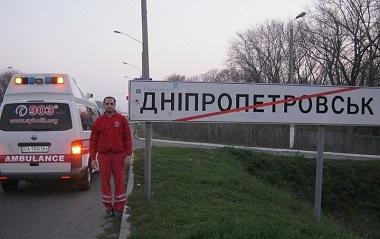 Перевезти больного из Днепра в Киев