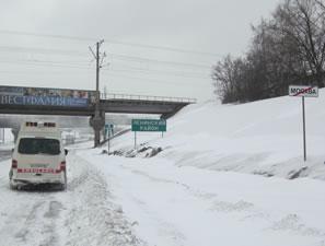 Перевезти больного из Днепра в Москву