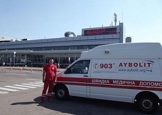 Забрать больного с аэропорта
