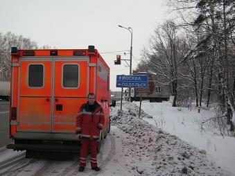 Перевезти больного из Джанкоя в Москву
