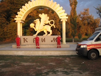 Перевезти больного из Крыма