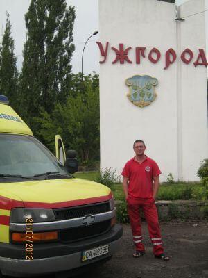 Перевезти больного из Ужгорода