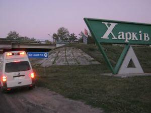 Перевезти больного из Харькова
