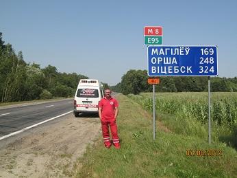 Перевозка больных из Беларуси в Украину
