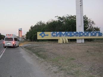 Перевезти больного из Симферополя в Киев