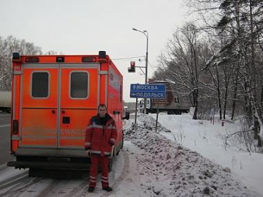 Транспортировка больного из Москвы