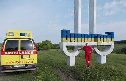 Транспортировка больного машиной скорой помощи