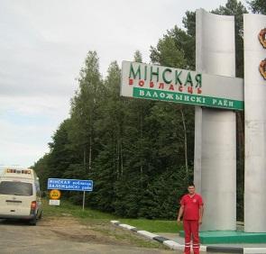 Заказать медицинскую транспортировку в Минск