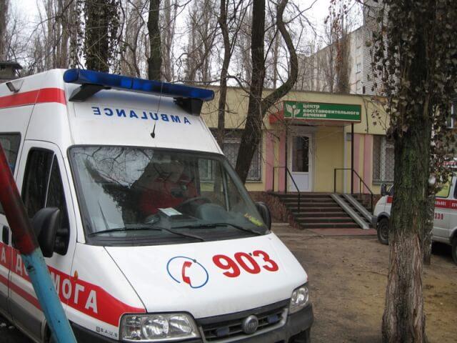 Заказать перевозку больного из Днепра в Каменское